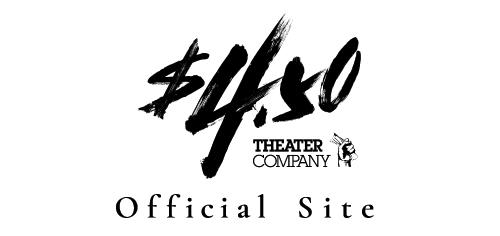 劇団4ドル50セント official websiteバナー